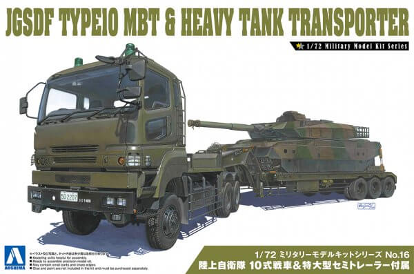 1:72 Scale JGSDF Type 10 MBT & Heavy Semi Truck Trailer #1291