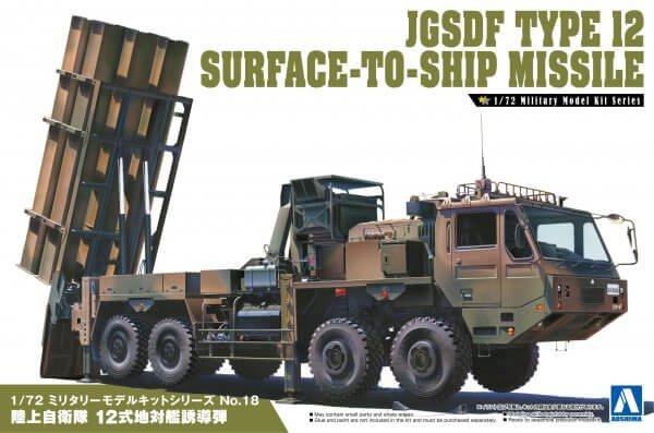 1:72 Scale JGSDF Surface to Ship Missile Launch Vehicle #1300