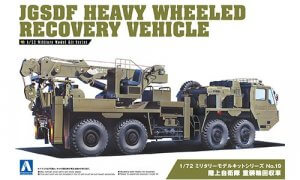 1:72 Scale Heavy Wheeled Recovery Vehicle Model Kit #1299