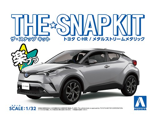 1:32 Scale Aoshima Toyota C-HR Snap Together Model Kit #1294