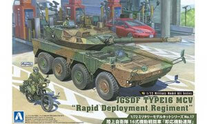 1:72 Scale JGSDF Type 16 MCV Rapid Deployment Regiment Vehicle & Bike #1297