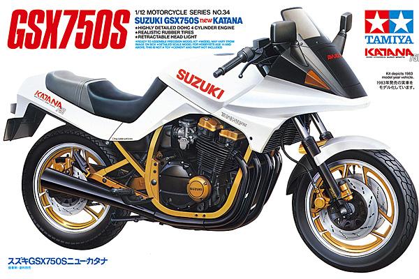 1:12 Scale Suzuki GSX750S New Katana Ltd Model Bike Kit #1258