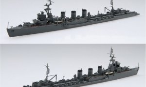 1:700 Scale IJN Light Kitakami 1945 Cruiser Model Kit #1388