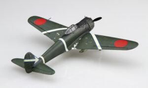 1:72 Scale Nakajima Hayabusa Type Ki-43 Fighter Plane Model Kit #1392p