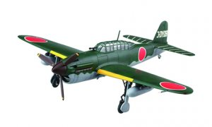1:72 Scale Fujimi Suisei Type 12 Military Plane Model Kit #1393p