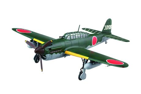 1:72 Scale Fujimi Suisei Type 12 Military Plane Model Kit #1393p