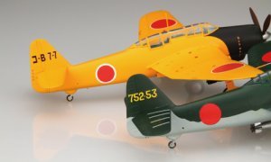 1:72 Scale Aichi B7A Ryusei Kai Test Production Plane Model Kit #1390p