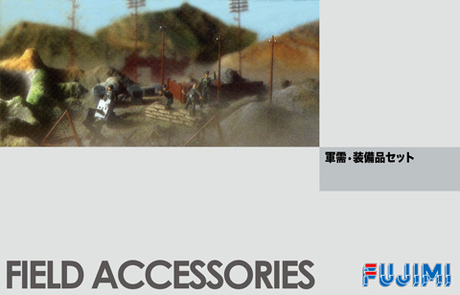 1:76 Scale Battlefield Accessories Set #1395p