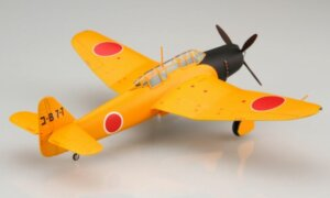 1:72 Scale Fujimi Aichi B7A Ryusei Kai Test Production Plane Model Kit  #1390p