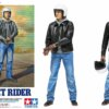 1:12 Scale Tamiya Street Rider Figure For all 1:12 Bike Model Kits #1271