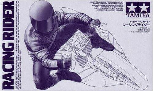 1:12 Scale Rider Racing Corner Rider For all 1:12 Bike Model Kits #1222