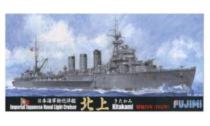 1:700 Scale Fujimi IJN Light Kitakami 1945 Cruiser Model Kit  #1388