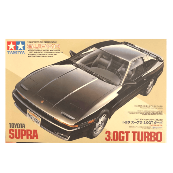 1:24 Scale Toyota Supra 1989 Model Kit #1221p