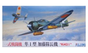 1:72 Scale Fujimi Nakajima Hayabusa Type Ki-43 Fighter Plane Model Kit #1392p