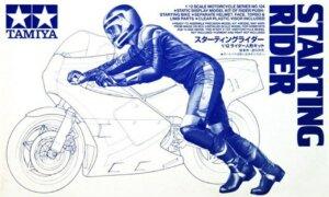 1:12 Scale Tamiya Starting Off Rider For all 1:12 Bike Model Kits #1223