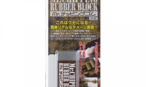 Mr Hobby Mr Chipping Rubber For Making Plastic Models #2112