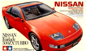 1:24 Scale Nissan 300ZX Z32 Fairlady Model Car Kit #1228p
