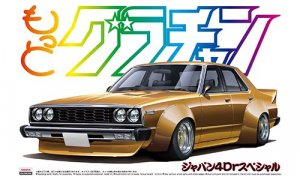 1:24 Scale Nissan Skyline Sedan 2000GT-E/SGrand Champion Model Kit #