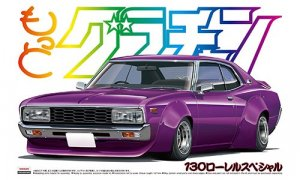 1:24 Scale Aoshima Nissan Laurel C130 Grand Champion Model Kit #1474p