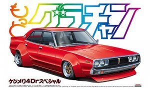 1:24 Scale Nissan Skyline 4dr 2000 GT-X Special Grand Champion Model Kit #