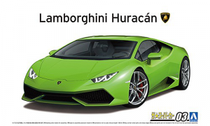 1:24 Scale Aoshima Lamborghini Huracan LP610-4 2014 Model Kit #1470