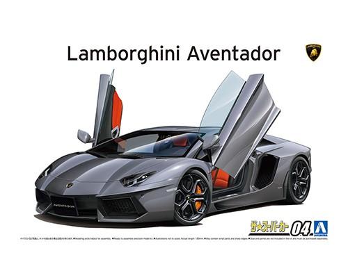 1:24 Scale Aoshima Lamborghini Aventador LP700-4 '11 Model Kit #1471