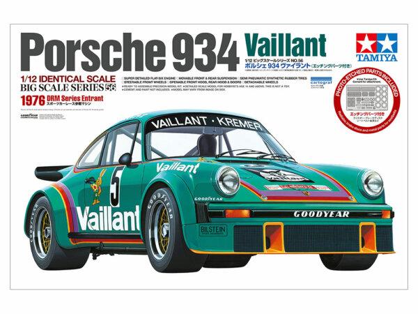1:12 Scale Tamiya MASSIVE Porsche 911 934 Vaillant Race Car Model Kit  #1498P