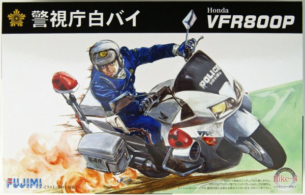 1:12 Scale Honda VFR800P Police Motorcycle Model Kit #919