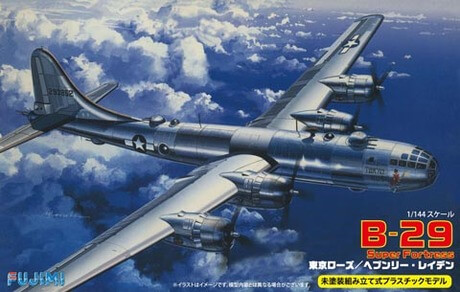 1:144 Scale Fujimi US Boeing B29 Super Fortress Tokyo Rose Plane Model Kit  #1311p