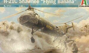 1:48 Scale Italeri H-21 Shawnee Flying Banana Helicopter Model Kit  #1402