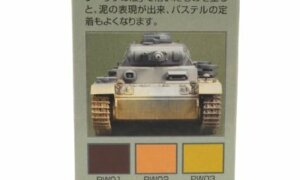 Mr Hobby Weathering Pastel Set 1 For Creating Extra Depth To Your Model Kit #