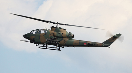 1:48 Scale Fujimi Japanese JGSDF AH-1S 2013 Helicopter Model Kit  #1312