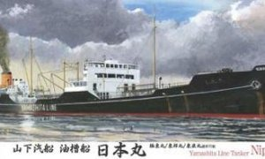 1:700 Scale Nihonmaru Imperial Japanese Tanker Model Kit #1362p
