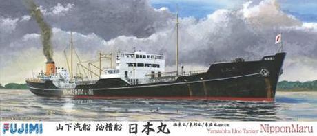 1:700 Scale Fujimi Nihonmaru Imperial Japanese Tanker  Model Kit  #1362p