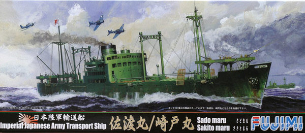 1:700 Scale Fujimi IJN Sea Plane Carrier SADO Model Kit  #1387p