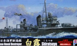 1:700 Scale Japanese Destroyer Ship Shiratsuyu Harusame Model Kit #1353p