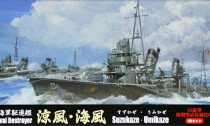 1:700 Scale Fujimi Japanese Destroyer Ship Suzukaze Umikaze Model Kit #1354p