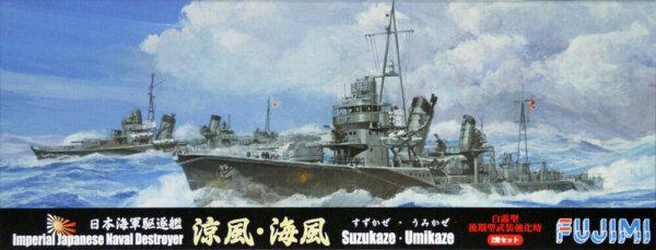 1:700 Scale Fujimi Japanese Destroyer Ship Suzukaze Umikaze Model Kit #1354p