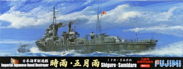 1:700 Scale Fujimi Japanese Destroyer Ship Shigure Saratsuki Model Kit #1356p