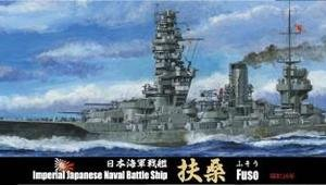 1:700 Scale Fujimi Imperial Japanese Navy Fuso 1941 Battleship Model Kit #1349p