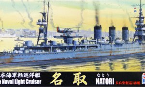 1:700 Scale Fujimi Imperial Japanese Navy Natori Light Cruiser Model Kit  #1357p