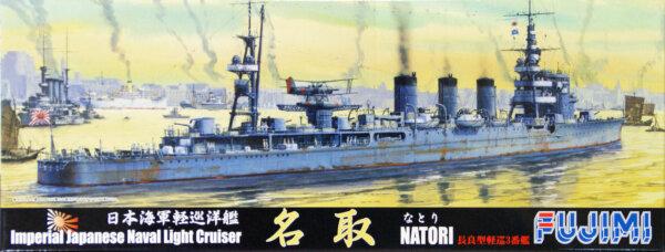 1:700 Scale Fujimi Imperial Japanese Navy Natori Light Cruiser Model Kit  #1357p