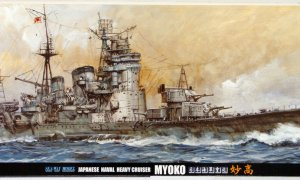 1:700 Scale Japanese Naval Heavy Cruiser Myoukou Ship Model Kit  #1344p