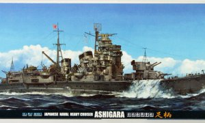 1:700 Scale Japanese Naval Heavy Cruiser Ashigara Ship Model Kit  #1345p