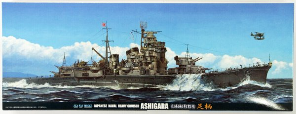 1:700 Scale Fujimi Japanese Naval Heavy Cruiser Ashigara Ship Model Kit #1345p