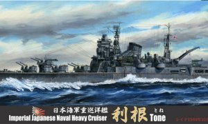 1:700 Scale Japanese Naval Heavy Cruiser Tone Ship Model Kit  #1348p