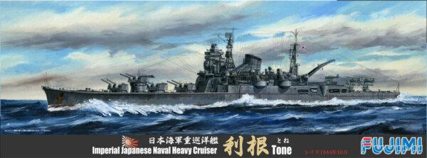 1:700 Scale Fujimi Japanese Naval Heavy Cruiser Tone Ship Model Kit  #1348p