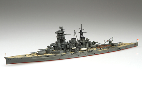 1:700 Scale Fujimi Imperial Japanese Navy Kongo Battleship Model Kit #1346p