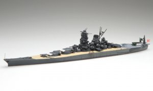 1:700 Scale Fujimi Yamato Commission Type Ship Model Kit #1332p