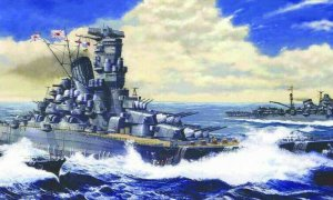 1:700 Scale Fujimi Yamato The Battle Of Reite Coast Ship Model Kit #1333p